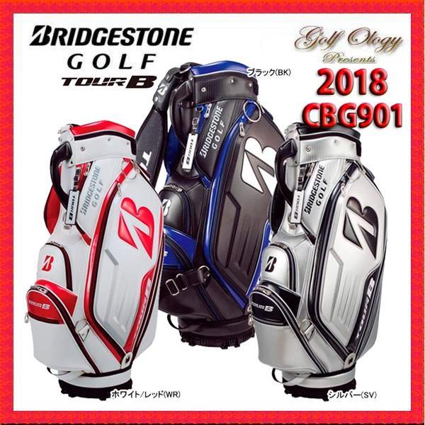 2018年モデル BRIDGESTONE ブリヂストン キャディバック TOUR B CBG901 プロレプリカモデル ※平日限定即納商品