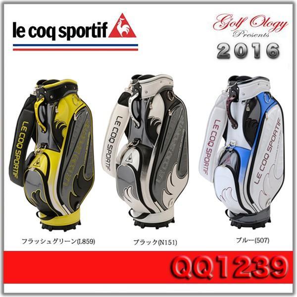 2016年モデル le coq sportif ルコックスポルティフ Golf CADDIEBAG キャディバッグ QQ1239 ※平日即納商品分