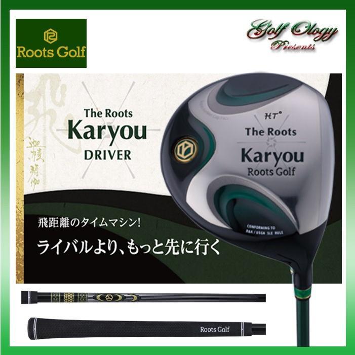 2015年モデル Roots Golf ルーツゴルフ THE ROOTS Karyou DRIVER ドライバー Karyouカウンターバランスシャフト ※御取寄商品分