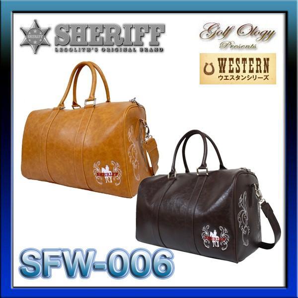 SHERIFF シェリフ ウェスタンシリーズ SFW-006 Golf BAG ボストンバッグ ※平日即納商品分