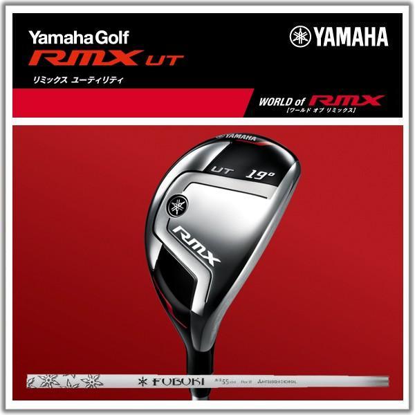 2018年モデル YAMAHA ヤマハ RMX UT FUBUKI AiII FW 55 シャフト ※お取寄せ商品