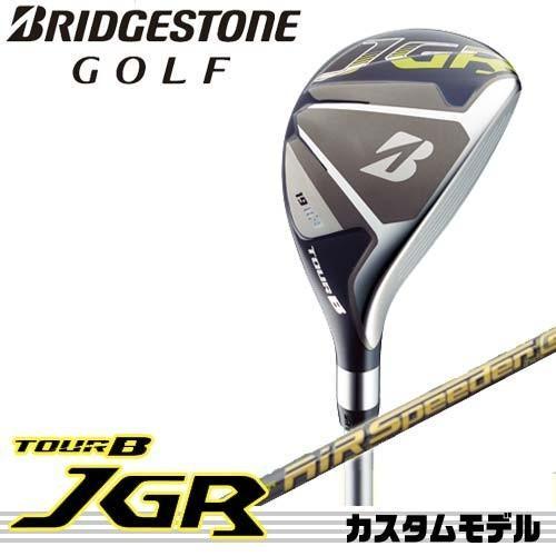 【テレビで話題】 【17年モデル】メーカー正規カスタム ブリヂストンゴルフ TOUR B JGR JGR Speeder HY ユーティリティ G BRIDGESTONE シャフト:AiR Speeder G BRIDGESTONE GOLF, ニッシンシ:eaa8121d --- airmodconsu.dominiotemporario.com