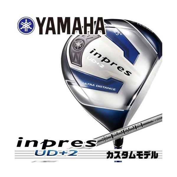 2016 メーカー正規カスタム ヤマハ インプレス UD+2 ドライバー シャフト:FUBUKI Ai50 60 YAMAHA inpres