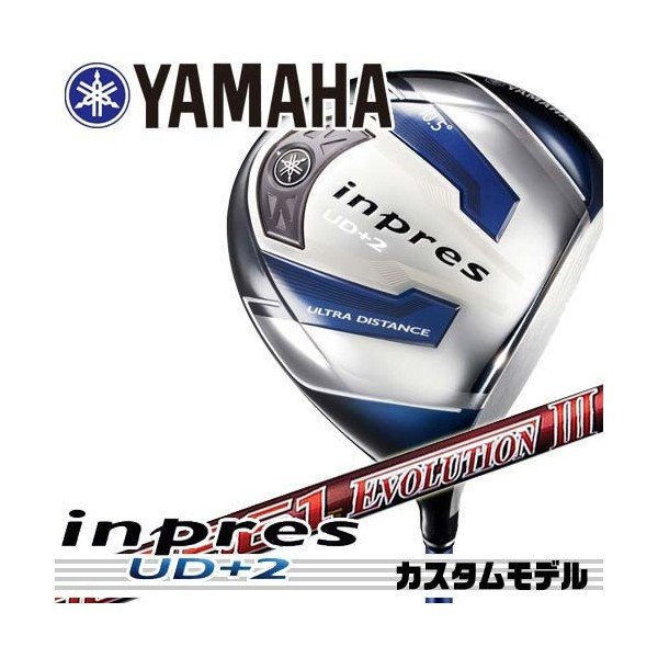 2016 メーカー正規カスタム ヤマハ インプレス UD+2 ドライバー シャフト:SPEEDER EVOLUTION3 569 661 757 YAMAHA inpres