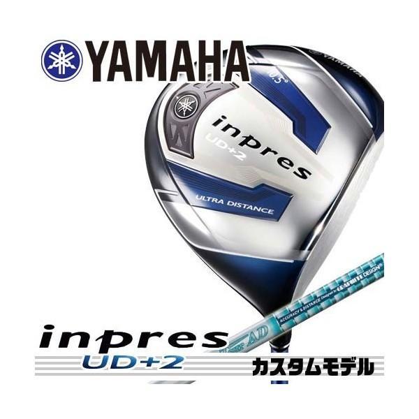 2016 メーカー正規カスタム ヤマハ インプレス UD+2 ドライバー シャフト:TOUR AD GP-4 GP-5 GP-6 GP-7 GP-8 YAMAHA inpres