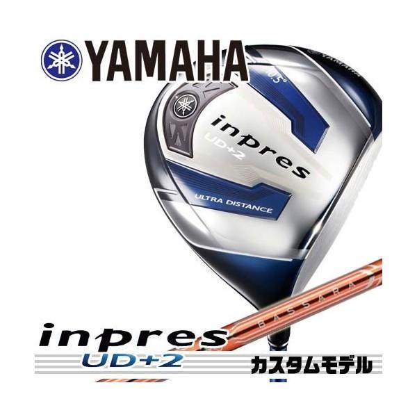 2016 メーカー正規カスタム ヤマハ インプレス UD+2 ドライバー シャフト:BASSARA P43 53 YAMAHA inpres