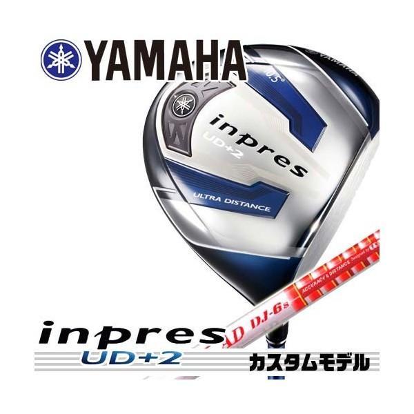 2016 メーカー正規カスタム ヤマハ インプレス UD+2 ドライバー シャフト:TOUR AD DJ-5 DJ-6 DJ-7 DJ-8 YAMAHA inpres