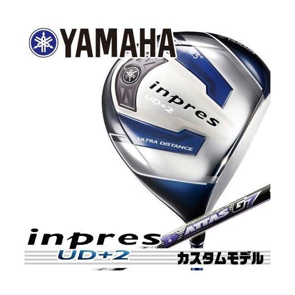 2016 メーカー正規カスタム ヤマハ インプレス UD+2 ドライバー シャフト:ATTAS G7 5 6 7 YAMAHA inpres