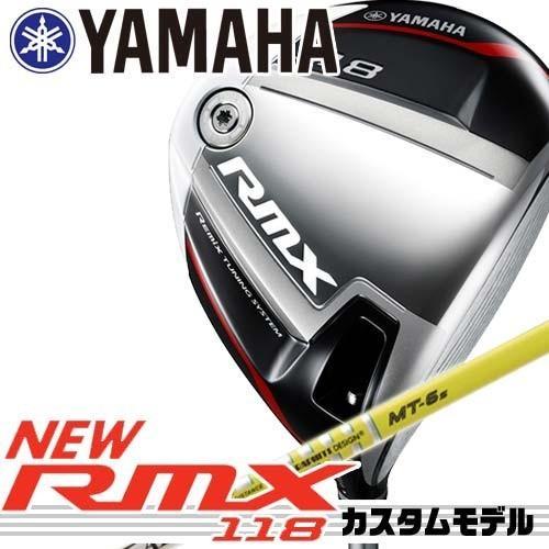 【17年モデル】メーカー正規カスタム ヤマハ RMX118 ドライバー シャフト:TOUR AD MT-5 MT-6 MT-7 MT-8 YAMAHA RMX リミックス