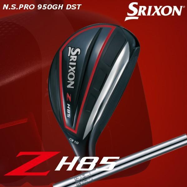 2018年 ダンロップ DUNLOP スリクソン SRIXON ZH85 レスキュー ハイブリッド ユーティリティ N.S.PRO 950GH DST スチールシャフト