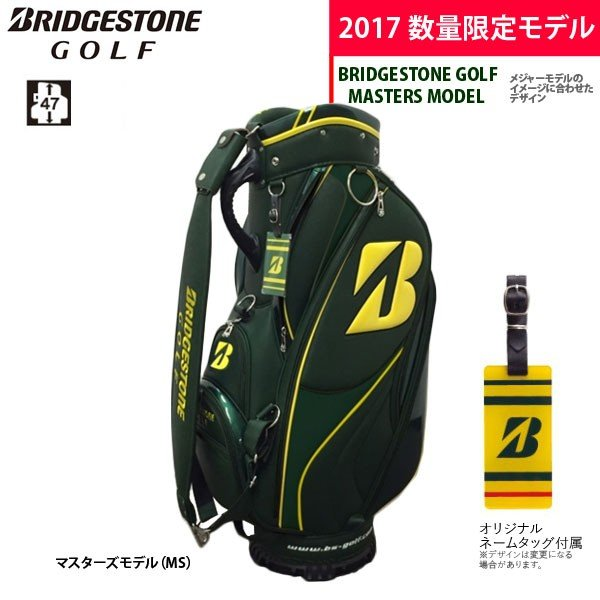 17年限定モデル マスターズモデル ブリヂストンゴルフ キャディバッグ CBG770 Men's BSG BAG BRIDGESTONE GOLF