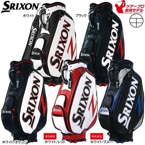 【17年継続モデル】 スリクソン メンズ キャディバッグ プロレプリカモデル GGC-S111 (Men's) SRIXON ダンロップ DUNLOP