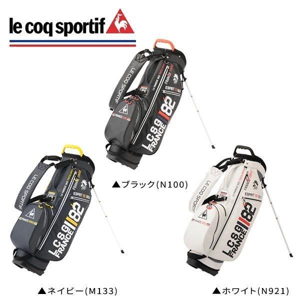 2017年モデル le coq sportif ルコックスポルティフ Golf CADDIEBAG キャディバッグ QQ1258