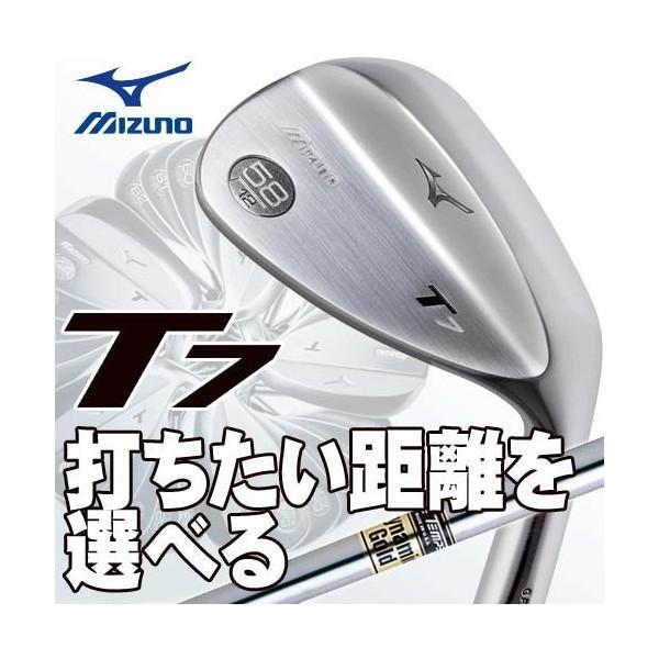 国内正規特注モデル ミズノ T7 ウェッジ シャフト:Dynamicゴールド