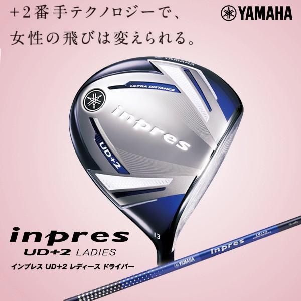2019年モデル YAMAHA ヤマハ inpres インプレス UD+2 レディース ドライバー オリジナルカーボン TX-419D