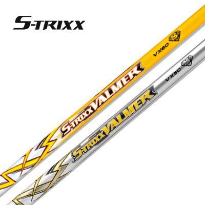 エストリックス(ウッド用シャフト) S-TRIXX VALMER VXseries・バルマー VXシリーズ・スリーブ付シャフト対応