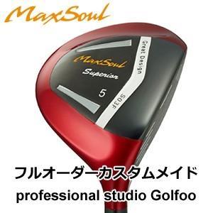 【正規通販】 【ゴルフ】地クラブ系ヘッド Max Soul Golf Superior S03 FW フェアウェイ HEAD マックスソウル, ベビー用品のBebe chambre cee113a1