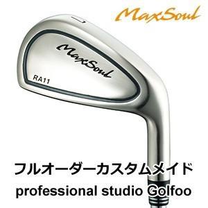 【ゴルフ】地クラブ系ヘッド Max Soul Golf RA11 アイアン HEAD #5-#PW マックスソウル