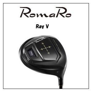 完成品 RomaRo Ray V SLE適合モデル 【RJ-TDシャフト】装着モデル ロマロ