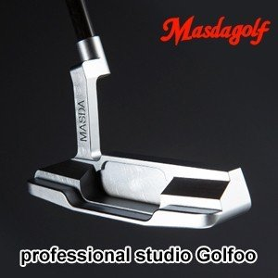 (完成品) MASDA STUDIO-2 パター マスダゴルフ