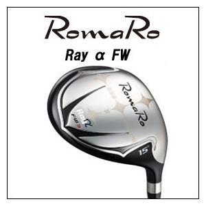 【ゴルフ】完成品 RomaRo Ray α FW 【RJ-TCFWシャフト装着モデル】 フェアウェイ ロマロ