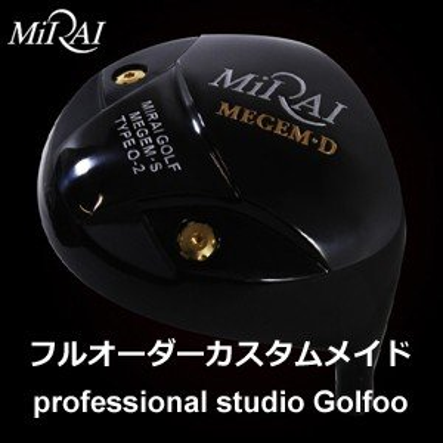 地クラブ系ヘッド MIRAI MEGEM TYPE-02 HEAD ミライゴルフ