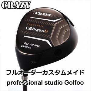 【ゴルフ】地クラブ系ヘッド CRAZY CRZ-460D LH HEAD クレイジー