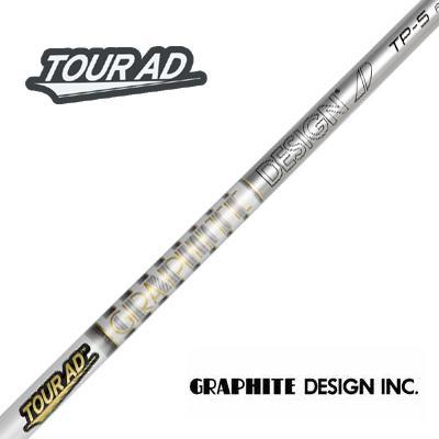 グラファイトデザイン(ウッド用シャフト)GRAPHITEDESIGN TourAD TP Series・ツアーAD TPシリーズ・スリーブ付シャフト対応
