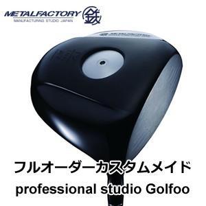 価格は安く 【ゴルフ】地クラブ系ヘッド METAL FACTORY A7 Driver HEAD メタルファクトリー, SAARISERKA 471249c4