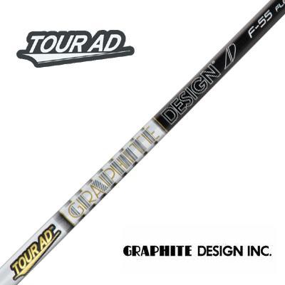グラファイトデザイン(フェアウェイウッド用シャフト)GRAPHITEDESIGN TOURAD FSeries・ツアーAD Fシリーズ・スリーブ付シャフト対応