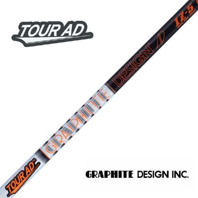 グラファイトデザイン(ウッド用シャフト)GRAPHITEDESIGN TourAD IZ Series・ツアーAD アイ・ズィーシリーズ・スリーブ付シャフト対応