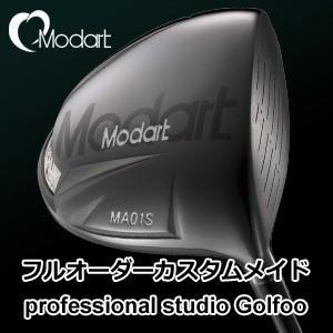 地クラブ系ヘッド Modart MA01S HEAD 【ヘッドのみの販売はできません】 モダート