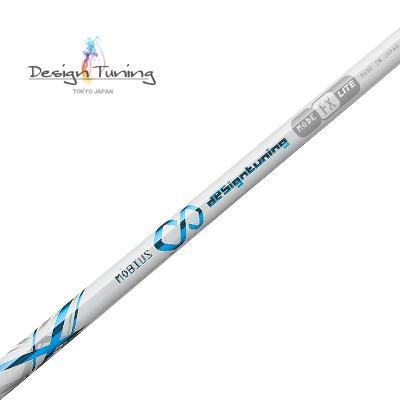 デザインチューニング(フェアウェイウッド用シャフト)MOBIUS Designtuning FX LITE・デザインチューニング メビウス FX ライト・スリーブ付シャフト対応