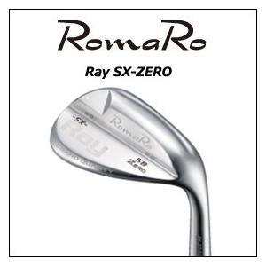 【ゴルフ】(完成品) RomaRo Ray SX-ZERO WEDGE 【NS950GH/DGS200装着モデル】ウェッジ ロマロ