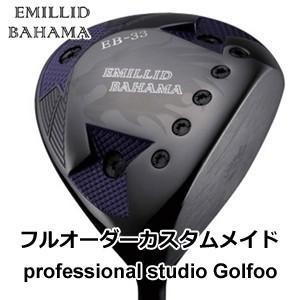 最も優遇 【ゴルフ】地クラブ系ヘッド EMILLID BAHAMA EB-33 HEAD エミリッドバハマ, gaRon c35e29dd