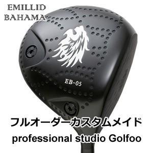 地クラブ系ヘッド EMILLID BAHAMA EB-05 HEAD エミリッドバハマ