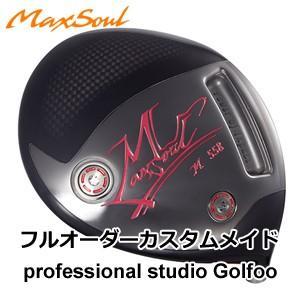地クラブ系ヘッド Max Soul Golf M558 DRIVER HEAD マックスソウル