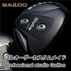 (受注発注製品)地クラブ系ヘッド BALDO NEW BALDO COMPETIZIONE 568 UT ユーティリティ HEAD バルド