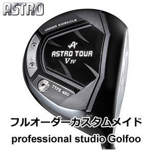 【特価】 【ゴルフ アストロ】地クラブ系ヘッド ASTRO ASTRO TOUR TOUR VIV HEAD アストロ, MESS AROUND:58e8ab8a --- airmodconsu.dominiotemporario.com