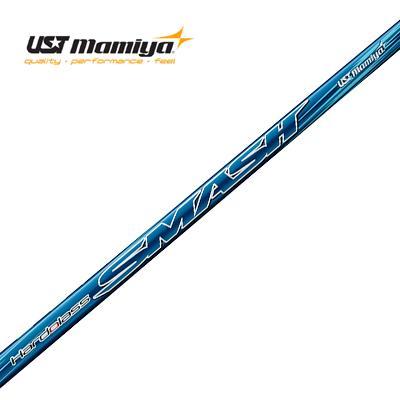 USTマミヤ(ウッド用シャフト)UST Mamiya Hadorass SMASH ・ ハドラススマッシュ ・スリーブ付シャフト対応