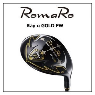 【全品送料無料】 【ゴルフ】完成品 RomaRo Ray α GOLD FW 【RJ-TF FW Plemium Light シャフト装着モデル】 フェアウェイ ロマロ, オキグン 811da873