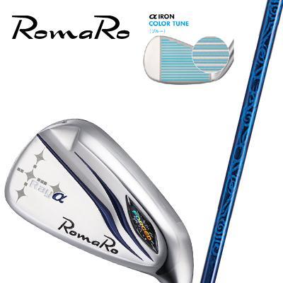 お気に入りの 【ゴルフ】完成品 RomaRo Ray α IRON 【RJ-Ti5 シャフト装着モデル】 アイアン ロマロ, ウツノミヤシ 68f156fc