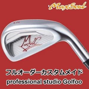 【超お買い得!】 【ゴルフ】地クラブ系ヘッド Max Soul Golf M558 アイアン HEAD #5-#AW ポケットキャビティIRON マックスソウル, さかもと布団店 59546ef5