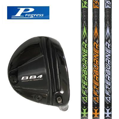 適切な価格 【ゴルフ】(受注発注製品) 【当店人気スペック】 Progress BB4 FW (trpx Red Hot TYPE-K装着仕様) プログレス, コスメドリーム f097606d