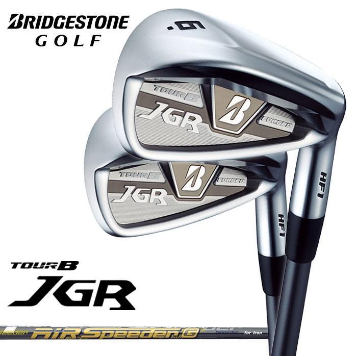 ブリヂストン ゴルフ アイアンセット 5本セット(#7〜9、PW1、PW2) TOUR B JGR HF1 Air Speeder G BRIDGE STONE