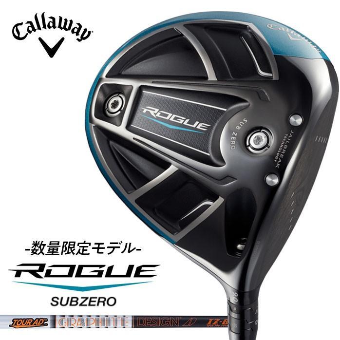 キャロウェイ ゴルフ ドライバー ROGUE SUBZERO ローグ サブゼロ DRIVER Tour AD IZ-6 callaway