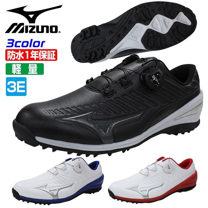 ミズノ MIZUNO ゴルフ メンズ シューズ 軽量 防水 スパイクレス BOA ダイヤル キャンペーン シューズバッグ付き 51GR1995