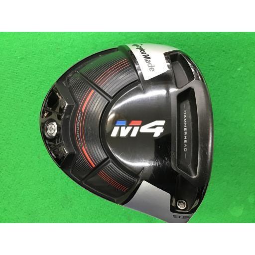 日本限定 テーラーメイド M4 ドライバー M4 ドライバー M4 9.5° 9.5° USA USA フレックスS Cランク, ベアードブルーイング:6c12b3b6 --- airmodconsu.dominiotemporario.com