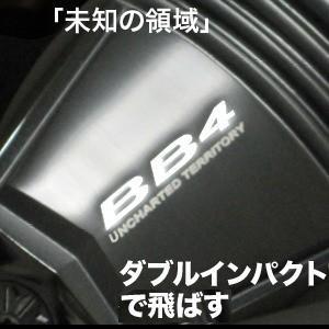 高価値セリー 【送料無料】BB4ドライバー カナロア 45.5  ラナキラ ラナキラ カナロア 45.5 (限定カラー:メタリックオレンジ), タカラShop:bcbce19d --- airmodconsu.dominiotemporario.com