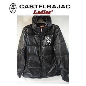 CASTELBAJAC カステルバジャック ダウンブルゾン レディースウェア『ブラック』【40/M】24510-902